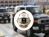 تشكيل عصابي من 11 فرد  إرتكب 27 جريمة في قبضة شرطة الرياض .. والكشف عن جنسياتهم وقيمة المسروقات !