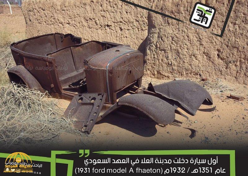 شاهد …العثور على أقدم سيارتين صُرِفتا بأمر الملك عبد العزيز لإمارة العلا وتبوك منذ 89 عاما !