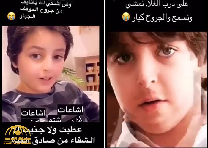 """شاهد: والدة الطفل """"نايف زياد"""" ترد بمقطع """"شيلة مؤثرة"""" وصور لابنها بعد تكذيبه لها أمام الجمهور!"""