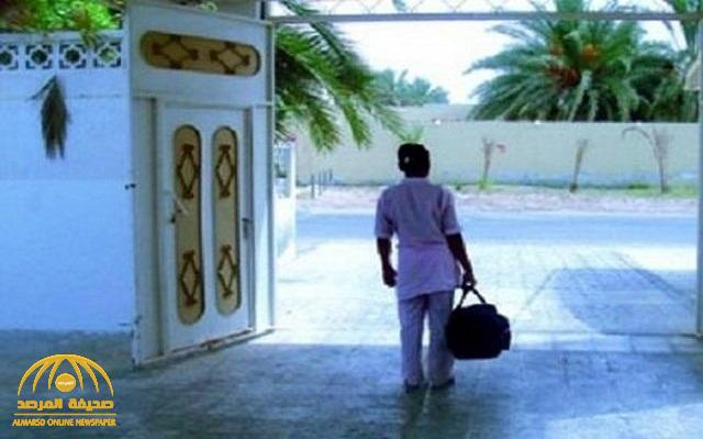 أمريكا .. خادمة إفريقية تتهم عائلة كويتية تقيم في ناطحة سحاب باحتجازها 4 سنوات
