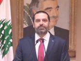 بعد إعلان استقالته .. الحريري يوجه رساله إلى أنصاره في الشارع اللبناني