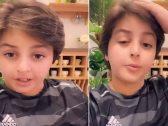 """شاهد .. الطفل """"نايف بن زياد"""" ينشر فيديو جديد ويرد على ما تم تداوله بشأن عدم رؤية أمه منذ 10 سنوات"""