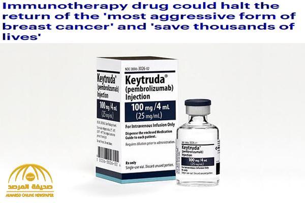 بشرى لمرضى السرطان.. الكشف عن علاج جديد سينقذ آلاف الأرواح !