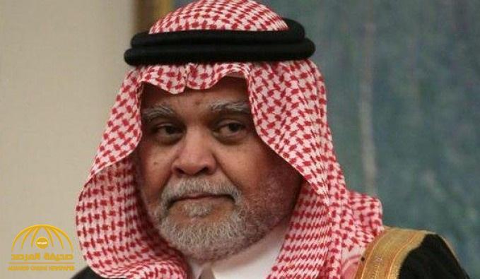 بيان من الديوان الملكي : وفاة والدة الأمير بندر بن سلطان