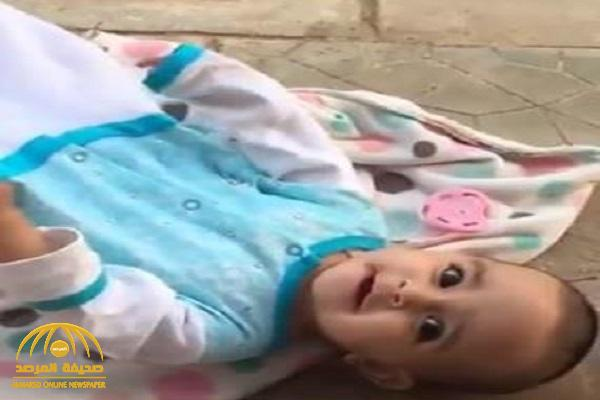 بعد تداول مقطع فيديو لها .. الكشف عن مصير الرضيعة التي عثر عليها مواطن أمام منزله في الرياض
