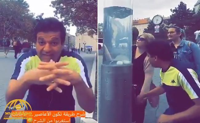 """شاهد: الزعاق يشرح كيف تكون إعصار """"كيار"""" في بحر العرب .. ويكشف عن عدوه اللدود"""