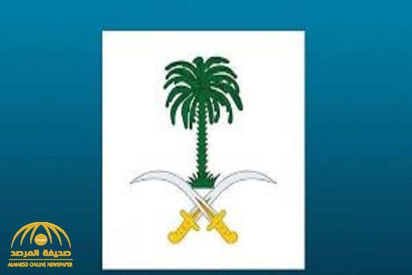 بالأسماء.. صدور أمر سامٍ بشأن أربعة من أهالي منطقة مكة !