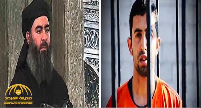 """فيديو..  أول تعليق لوالد """"معاذ الكساسبة"""" الذي أحرقه تنظيم داعش بعد مقتل البغدادي !"""