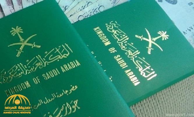 """تعرف على تفاصيل تعديلات نظام وثائق السفر لمن بلغ سن  """" 18 """" عامًا حتى """"21"""""""