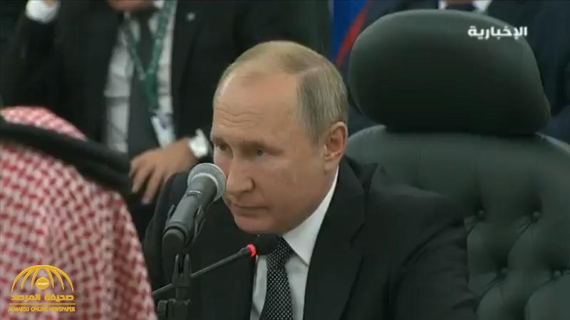 """بالفيديو .. بوتين خلال كلمته بالقمة السعودية الروسية : """" يستحيل تحقيق التنمية المستدامة في المنطقة بدون مشاركة المملكة """""""