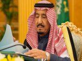 شاهد … الملك سلمان عندما كان طفلا بعمر الحادية عشر في قصر المربع وتفاعل كبير على مواقع التواصل  !