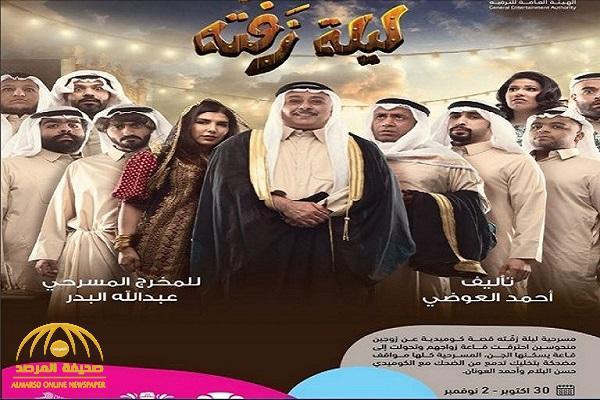 مفاجآت تجمع مشاهير الفن بالوطن العربي لأول مرة بموسم الرياض