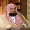 بالفيديو .. الشيخ السند يوضح حكم ميراث الأبناء الأحفاد من جدهم بعد وفاة الأب أو الأم !