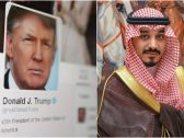 """الأمير خالد بن بندر يبرز دور المملكة في سوق النفط.. ويتحدث عن طريقة الرئيس الأمريكي في """"التغريد""""!"""