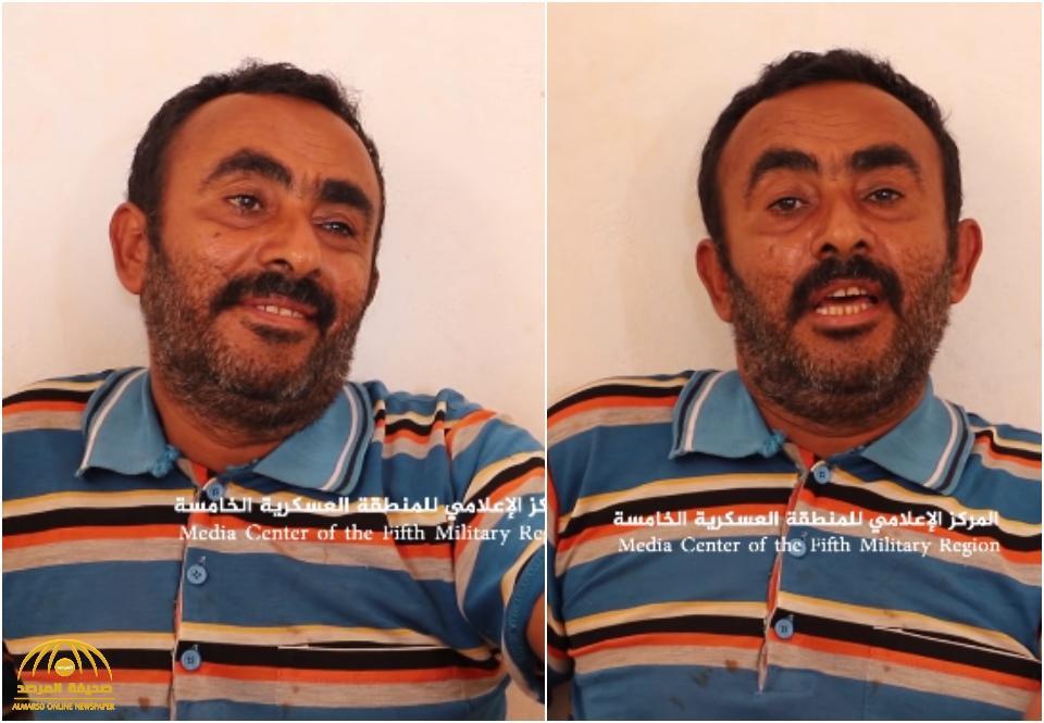 فيديو.. اعترافات صادمة على لسان قيادي بالميليشيات الحوثية بعد وقوعه في قبضة الجيش اليمني!