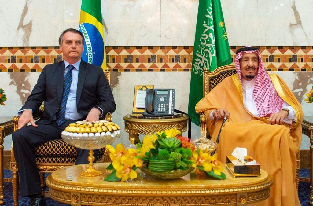 بيان مشترك للمملكة وجمهورية البرازيل الاتحادية