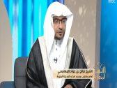 """أبرزها التعرف عن كثب بقيم وأخلاق الشعب السعودي .. بالفيديو: """"المغامسي""""  يبين أهمية قدوم السياح  للمملكة"""