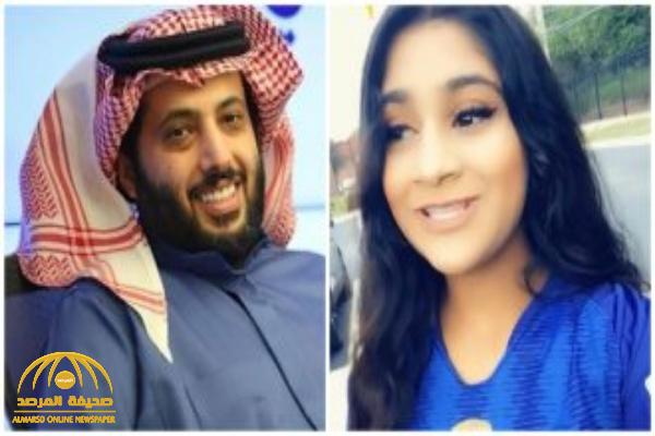"""ما قصة الفتاة """"أبيار"""" التي أشعلت التواصل بعد رد تركي آل الشيخ عليها؟!"""