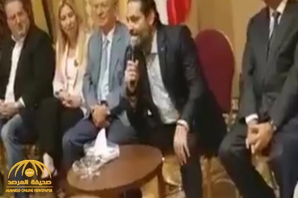 """الحريري بعد استقالته: سرقوني واستفادوا مني و""""كل واحد جاي حسابو"""" -فيديو"""