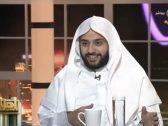 بالفيديو .. داعية سعودي : التعارف قبل الزواج مباح في هذه الحالة
