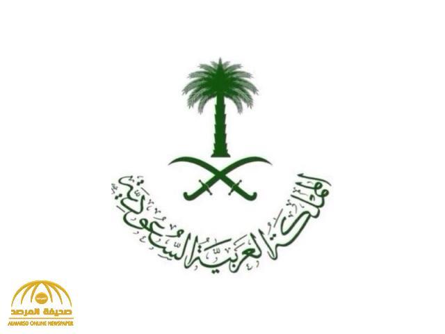 صورة نادرة.. شاهد: أول اجتماع لمجلس الوزراء الذي أسسه الملك عبد العزيز في الرياض
