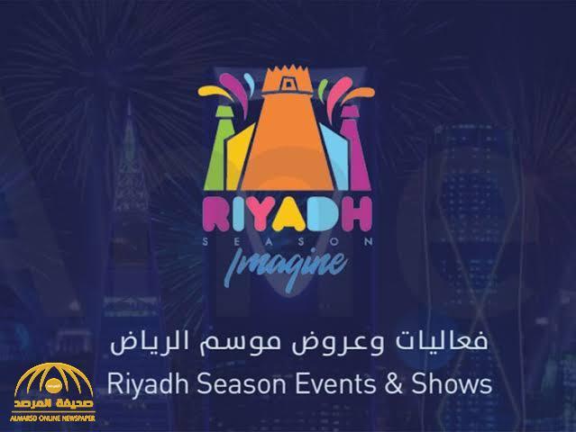 أبرزها حفلتي BTS وتامر حسني ونانسي عجرم.. تعرف على خطة فعاليات الأسبوع الأول لموسم الرياض