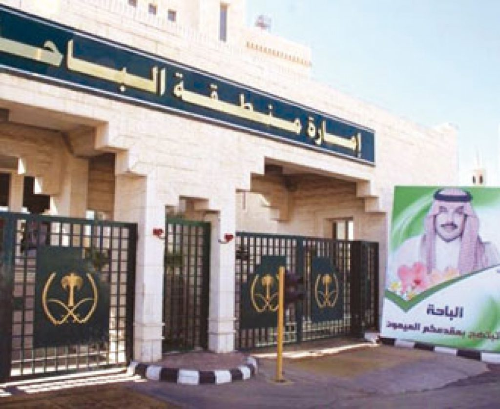 في الباحة … القبر يجمع زميلين في أقل من 24 ساعة … وفاة موظف بنوبة قلبية  حزنا على زميله المقرب !