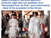 وليمة وحفل واعتقاد بوجود علاقة زواج بينهما.. شاهد: إمبراطور اليابان يقضي ليلة مع إلهة الشمس بتكلفة 25 مليون دولار!