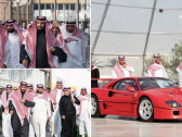شاهد : ولي العهد يزور معرض الرياض للسيارات