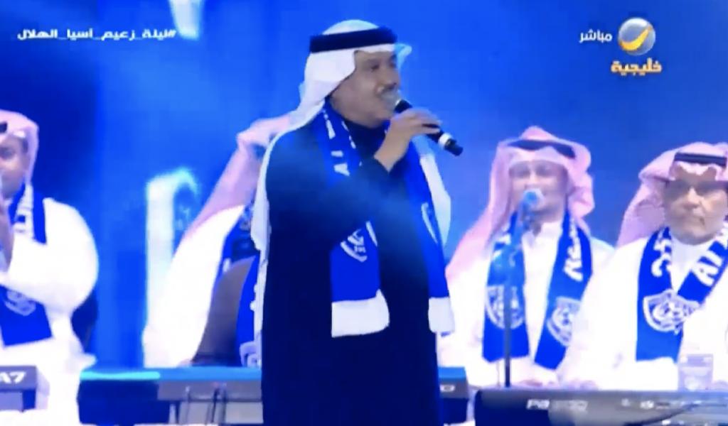 شاهد البث المباشر لاحتفال الهلال بمناسبة تحقيق بطولة آسيا في