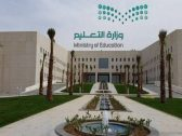 """""""التعليم"""" تحدد 5 شروط لإيفاد المعلمين إلى المدارس السعودية بالخارج !"""