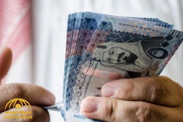 بشرى للموظفين الذين تصل رواتبهم لـ 15 ألف ريال.. وتعديل بشأن الانقطاع عن العمل 90 يوما !