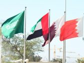 الإمارات والبحرين والسعودية يعلنون رسمياً المشاركة في كأس خليجي 24 في قطر