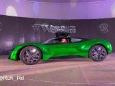 """شاهد: """"سيارة 2030"""" تشعل مزاد السيارات بالرياض ..  والكشف عن ثمن بيعها!"""