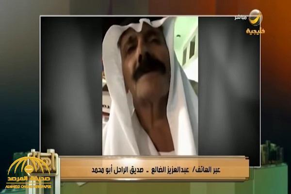 """بالفيديو: صديق أبو محمد الراشد الشهير بـ""""الجنتل"""" يروي تفاصيل اللحظات الأخيرة في حياته .. والكشف عن وصيته !"""