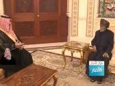 """بالفيديو: السلطان """"قابوس"""" يستقبل الأمير """"خالد بن سلمان"""" في قصر بيت البركة"""