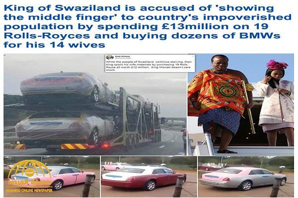 """شاهد .. ملك """"سوازيلاند"""" يهدي زوجاته الـ 14 أسطولا من السيارات """"الرولزرويس""""  وسط معانة الفقراء"""