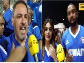 شاهد.. ردة فعل الجماهير الكويتية بعد الفوز على المنتخب السعودي : الأزرق مايفشل.. وهذه بطولتنا مالتنا!