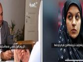 """شاهد.. مقدم برنامج """"صناعة الموت """" يكشف سبب بكائه أثناء حواره مع والدة ريحانة """"أيقونة ضحايا الإعدامات"""" في إيران !"""