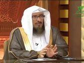 """بالفيديو.. الشيخ """" الماجد"""" يوضح حكم الشرع بشأن الاكتتاب في شركة """"أرامكو"""""""