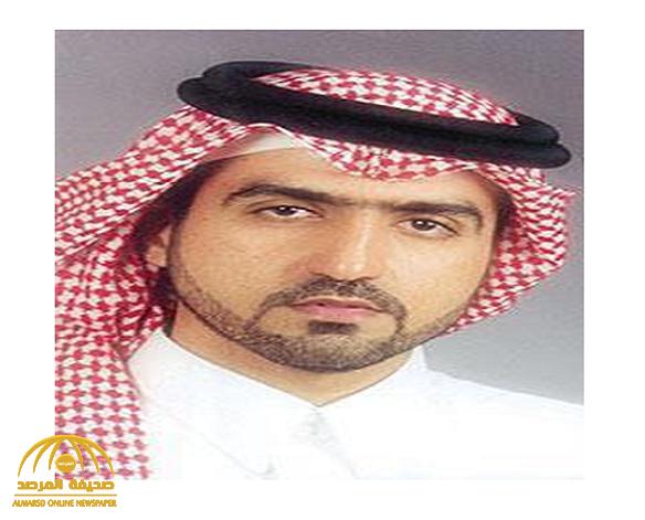بدر بن سعود: لا يجوز نشر المخالفات على تويتر حتى وان كان الفعل المنشور جريمة بنص القانون
