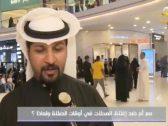 شاهد: رأي الشارع السعودي بشأن إغلاق المحلات وقت الصلاة