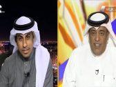 شاهد : وليد الفراج يصادق الجماهير النصراوية بهذا التعليق السار بشأن بطولة آسيا