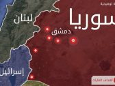 إسرائيل توجه ضربة عسكرية داخل دمشق ومقتل 11 من ميليشيات إيران والنظام السوري والأسد في موقف المتفرج