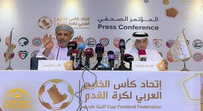 تعرف على مواعيد مباريات السعودية في كأس الخليج 24