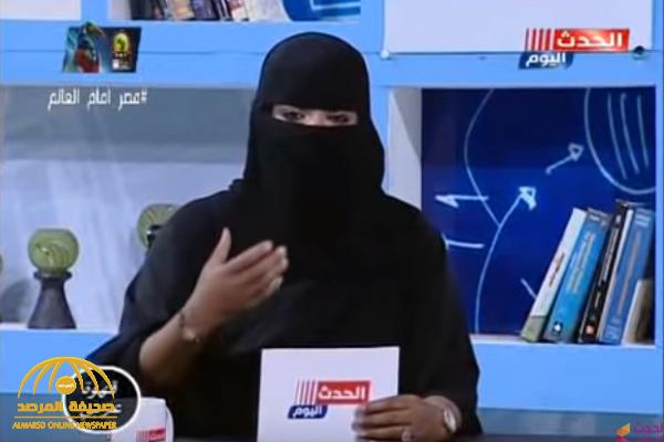 شاهد.. مذيعة سعودية تظهر بالنقاب لأول مرة على شاشة مصرية !