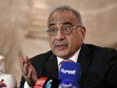 """""""عادل عبد المهدي"""" يعلن رسميًا استقالته من رئاسة وزراء العراق"""