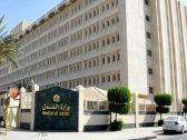 الكشف عن ضوابط تصرف حاملي الإقامة المميزة بعقاراتهم في مكة والمدينة.. وهذا ما يحدث في حالة إلغاء «المميزة» بالوفاة !