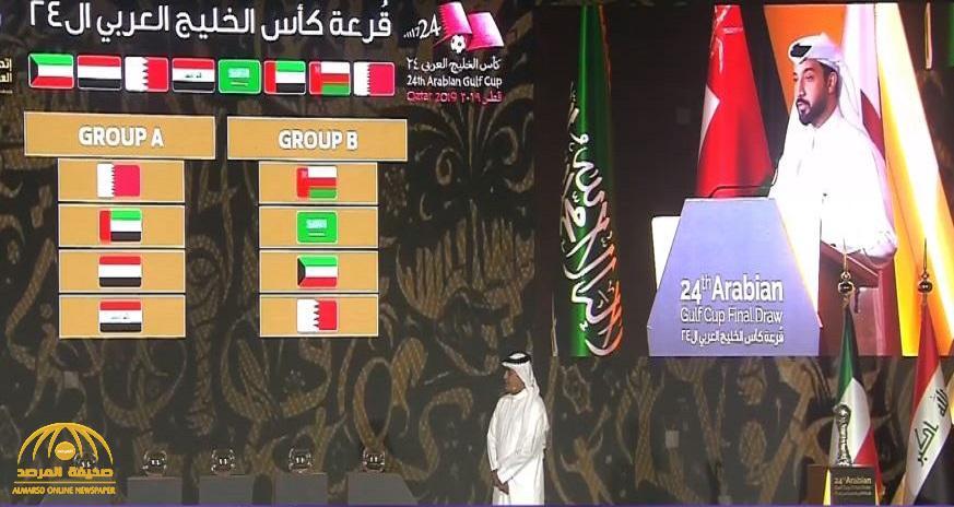 تعرف على مجموعة السعودية في  خليجي 24 في قطر-صورة