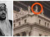 """ردة فعل """"الملك سعود"""" عندما علم  بوضع أمريكا تمثال للنبي محمد أعلى المحكمة الدستورية بنيويورك-صور"""
